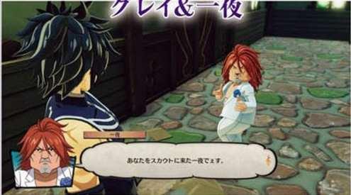 Fairy Tail (7)