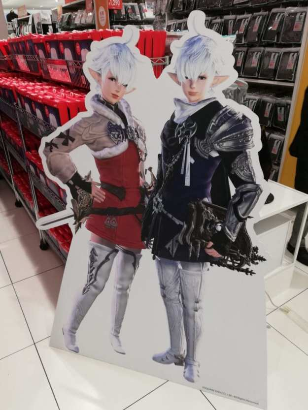 Final Fantasy XIV x Uniqlo (13)