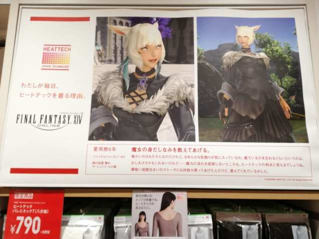 Final Fantasy XIV x Uniqlo (6)