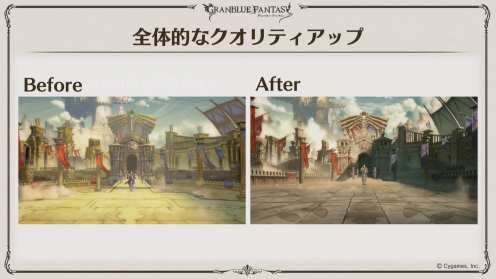 Granblue Fantasy Screenshot 2019-12-14 11-02-38
