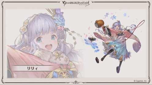 Granblue Fantasy Screenshot 2019-12-15 13-54-12