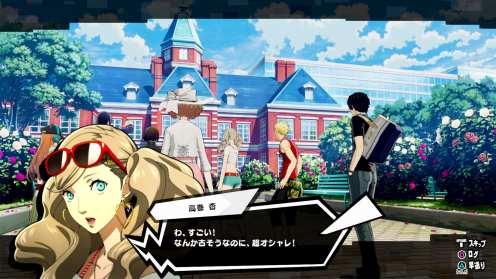 Persona 5 Scramble (1)