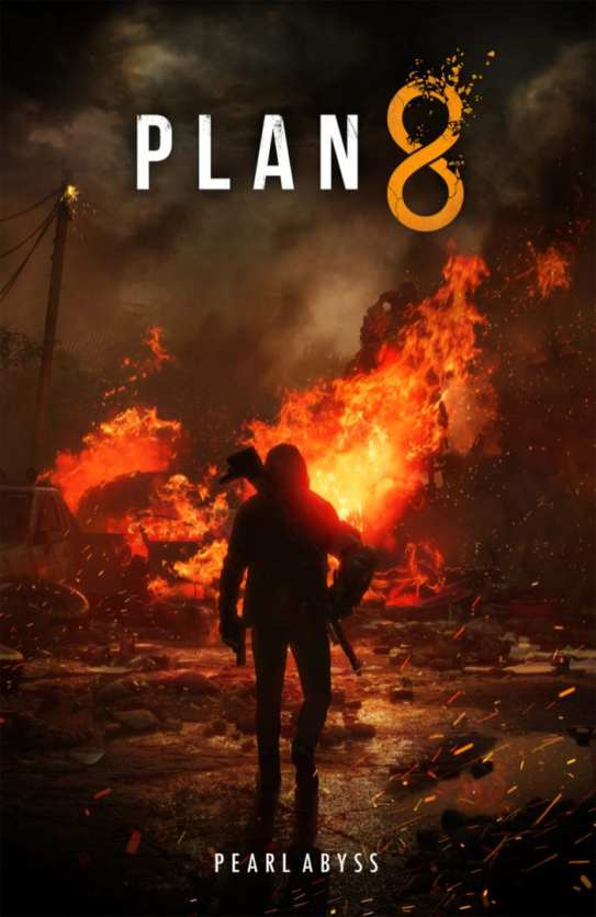 Plan 8 (7)