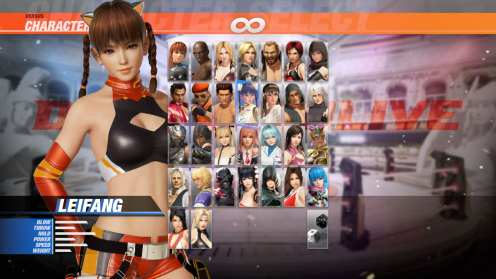 Dead or Alive 6 (46)