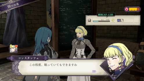 Fire Emblem Three Houses (9)