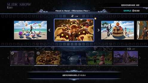 Kingdom Hearts (1)