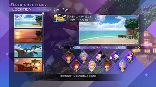 Kingdom Hearts (3)