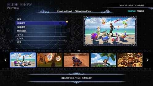 Kingdom Hearts (4)