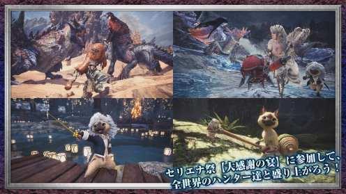 Monster Hunter World (8)