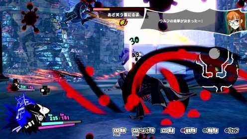 Persona 5 Scramble (14)