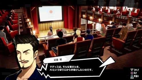 Persona 5 Scramble (9)