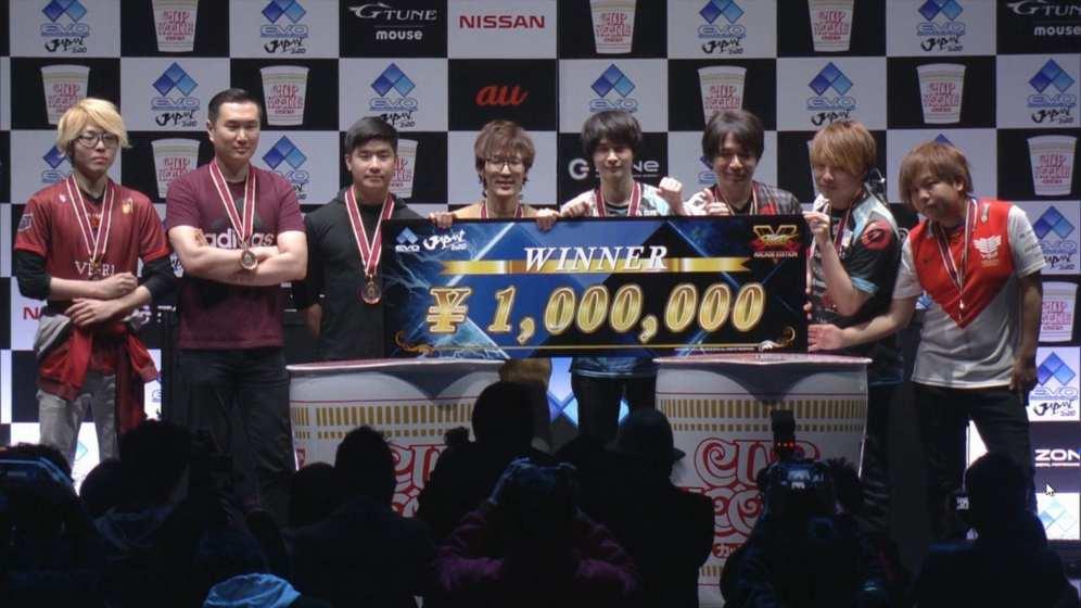 Street Fighter V Nauman