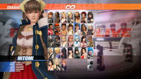 Dead or Alive 6 (23)