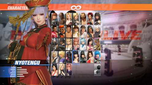 Dead or Alive 6 (25)