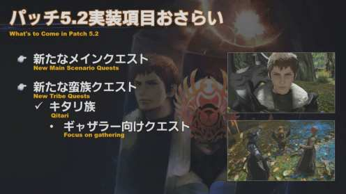 Final Fantasy XIV Screenshot 2020-02-06 12-54-32