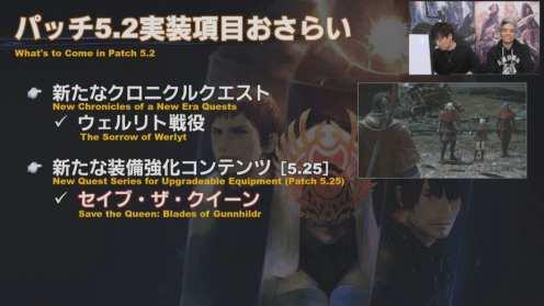 Final Fantasy XIV Screenshot 2020-02-06 12-56-46