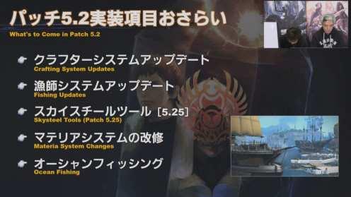 Final Fantasy XIV Screenshot 2020-02-06 13-05-04
