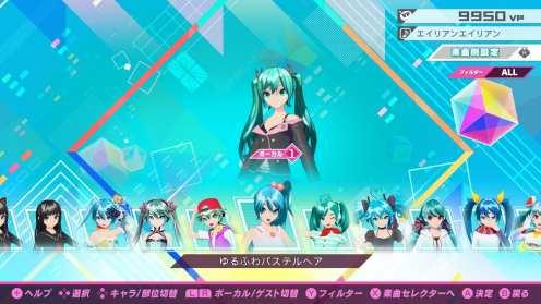 Hatsune Miku Project Diva Mega Mix (8)