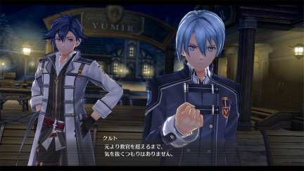 Legend of Heroes Hajimari No Kiseki (10)