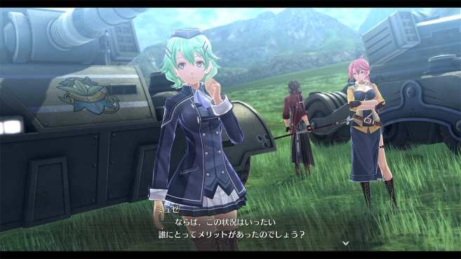 Legend of Heroes Hajimari No Kiseki (15)