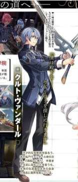 Legend of Heroes Hajimari No Kiseki (8)