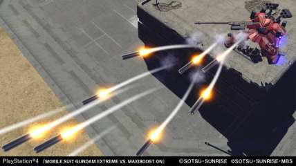 Mobile Suit Gundam Extreme VS (3)