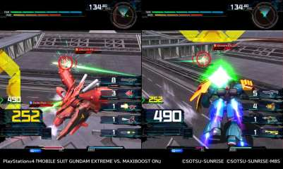 Mobile Suit Gundam Extreme VS (8)