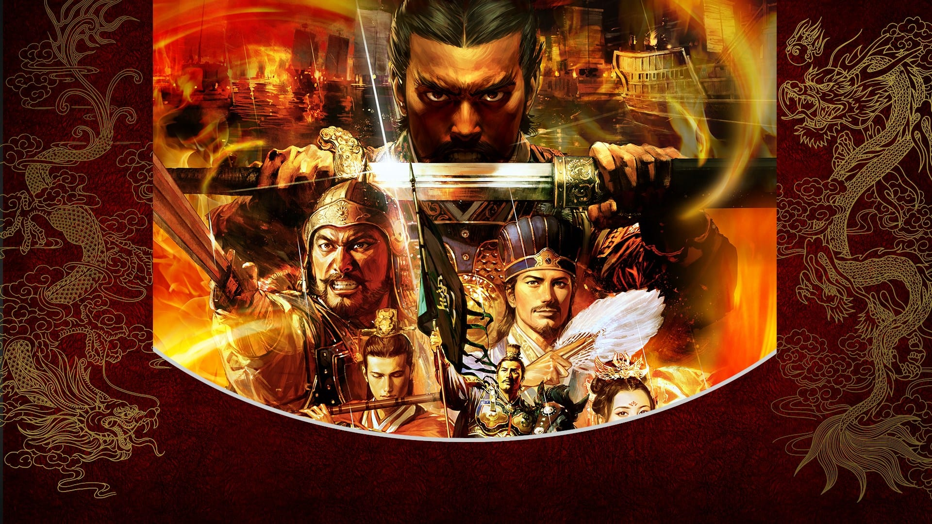 Romance of the Three Kingdoms XIV Critic Review