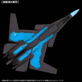 Ace Combat 7 Model (16)