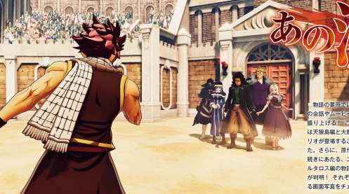 Fairy Tail (11)
