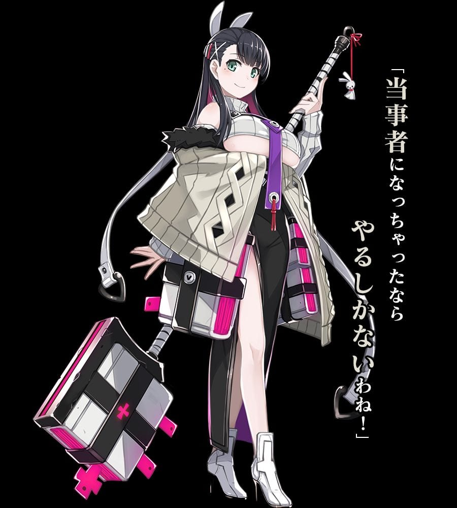 Mary Skelter (4)