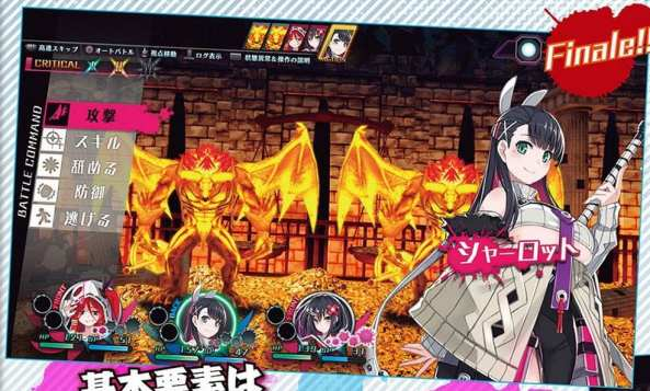 Mary Skelter Finale (8)