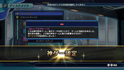 Megadimension Neptunia VII (8)