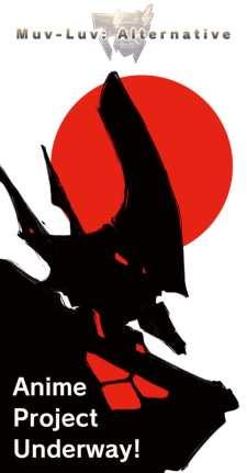 Muv-Luv Anime (3)