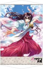Sakura Wars (3)