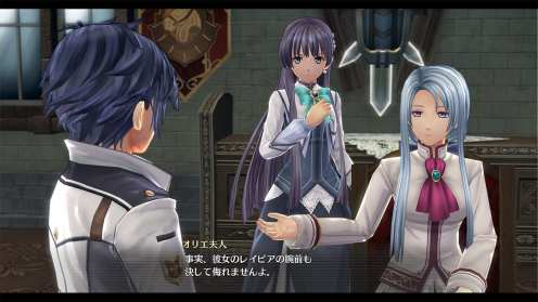 Legend of Heroes Hajimari No Kiseki (20)
