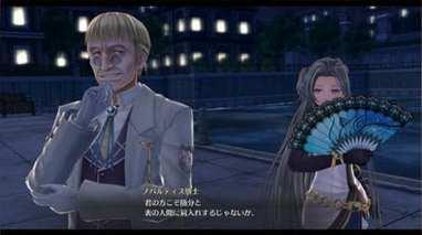 Legend of Heroes Hajimari no Kiseki (21)