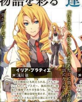 Legend of Heroes Hajimari no Kiseki (25)