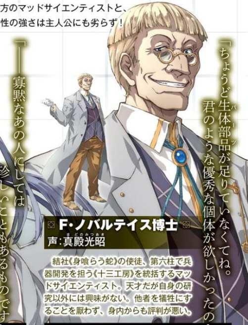 Legend of Heroes Hajimari no Kiseki (28)