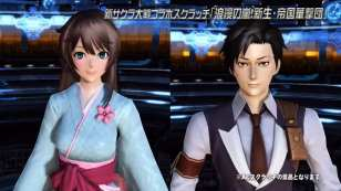Phantasy Star Online 2 Sakura Wars