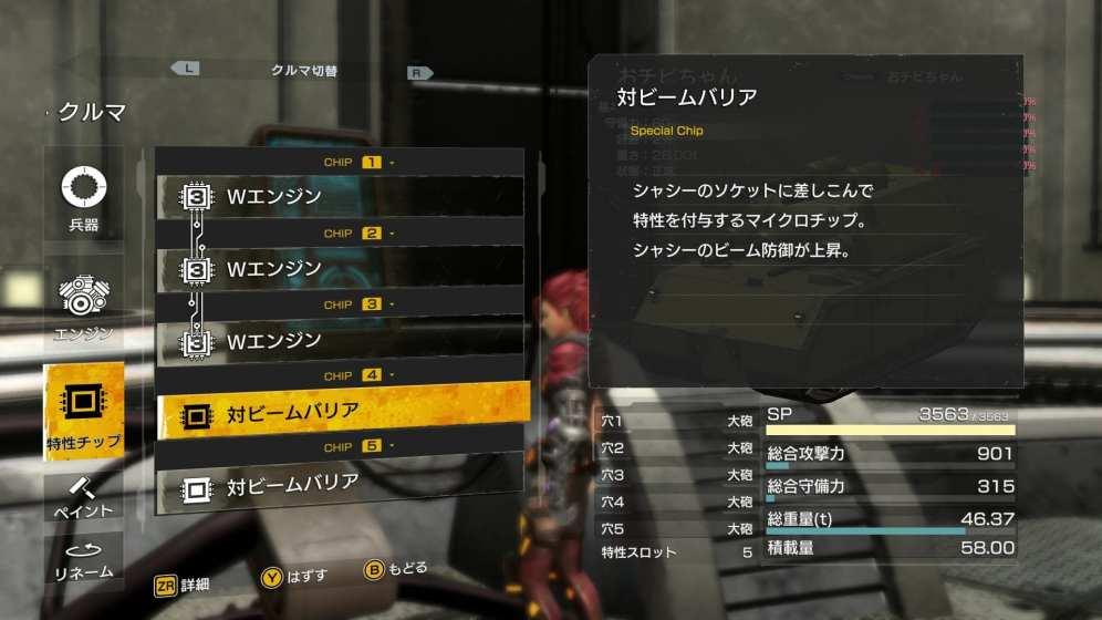 Metal Max Xeno Reborn (17)