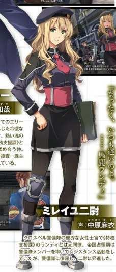 The Legend of Heroes Hajimari no Kiseki (3)