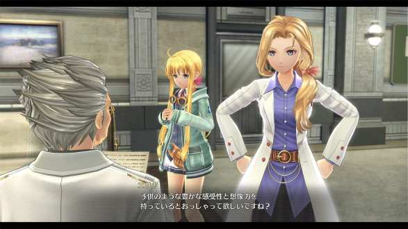 The Legend of Heroes Hajimari no Kiseki (7)