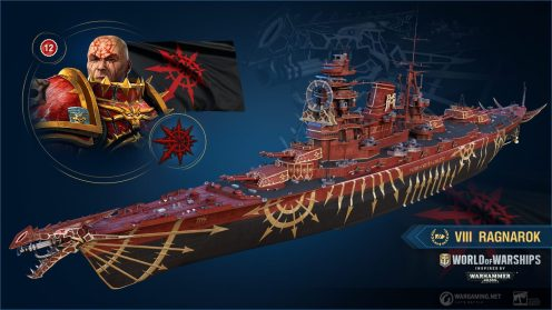 World of Warships Warhammer 40k (3)