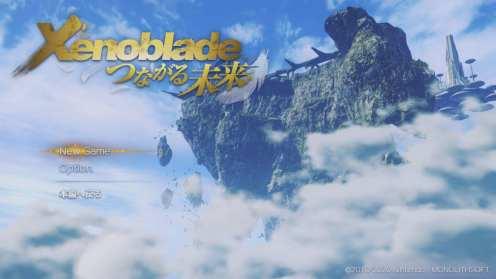Xenoblade Chronicles Definitive Edition (1)