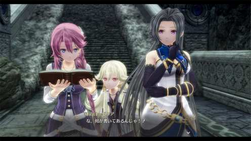 Legend of Heroes Hajimari no Kiseki (8)