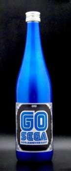 Sega Sake (1)