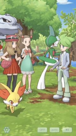 Serena's Dessert Party 2 (Screenshot)