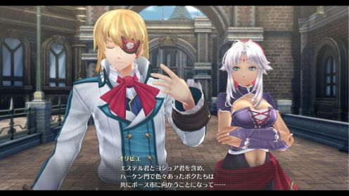 The Legend of Heroes Hajimari No Kiseki (3)