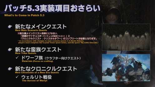 Final Fantasy XIV Screenshot 2020-07-22 13-10-52